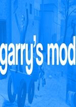 盖瑞模组手机版下载_盖瑞模组官网下载
