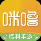 变态盒子安卓版下载_app变态盒子最新版