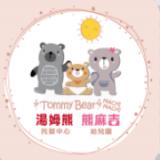 熊麻吉幼儿园