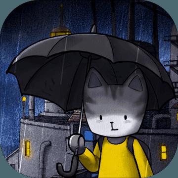 雨城手游下载_雨城安卓版下载