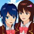 樱花校园模拟器9可结婚中文版
