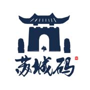 苏城码app下载_苏城码app安卓版下载