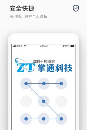 苏城码app下载不了怎么回事_苏城码app下载教程