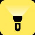 最强手电筒安卓版下载_最强手电筒官方正版下载