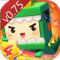 迷你世界0.75版游戏下载_迷你世界0.75版游戏官方版下载