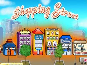 经营购物街