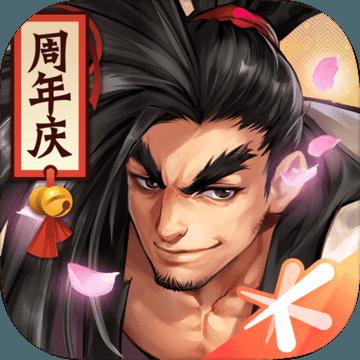 侍魂胧月传说最新版