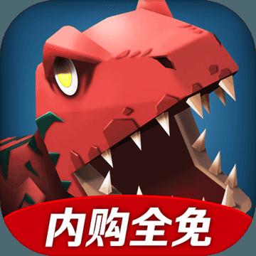 迷你英雄:恐龙猎人下载_迷你英雄:恐龙猎人安卓版下载