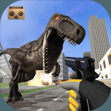 VR恐龙猎人城恐龙生存游戏3D下载_VR恐龙猎人城恐龙生存游戏3D安卓版下载