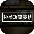 袁家宾馆下载_孙美琪疑案袁家宾馆最新版下载