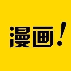 彩虹漫画免费版