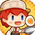 美食小当家游戏下载_美食小当家安卓版下载