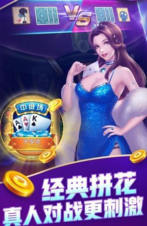 角落棋牌二维码下载_角落棋牌app官网最新版下载