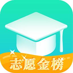 高考志愿君app下载_高考志愿君官网最新版下载