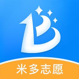 米多志愿app官网下载_米多志愿app官网最新版下载