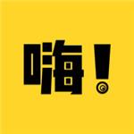 嗨漫画iOS版下载_嗨漫画app下载