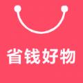 省钱好物app下载_省钱好物安卓版下载