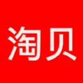 淘贝返利APP下载_淘贝返利app官方版下载