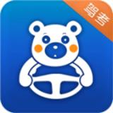 大熊学车安卓版下载_大熊学车官方正版下载