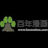 百年漫画iOS版下载_百年漫画app下载