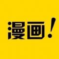 死神漫画官方版下载_死神漫画app下载