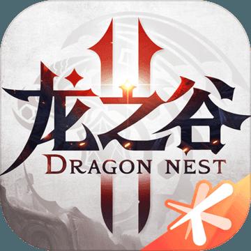 龙之谷2游戏下载_龙之谷2安卓版下载