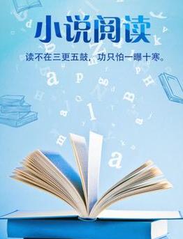 落秋小说网免费阅读_落秋小说网官网最新版