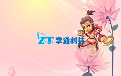 梦幻西游2020暑假活动内容一览
