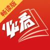 必看小说app下载_必看小说官网下载
