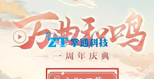 食物语8月13日更新公告