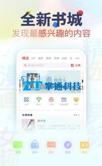丝瓜小说下载ios版二维码