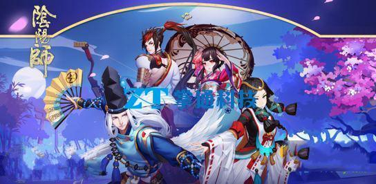 阴阳师体验服8月19日更新内容有哪些_阴阳师体验服8月19日更新内容