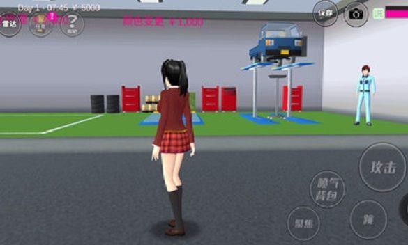 樱花校园模拟器抢婚