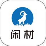 闲材网app下载_闲材网官方版下载