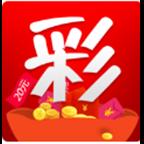 欢乐彩票软件