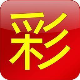 106彩票app手机版