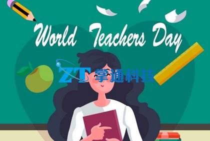 微信朋友圈教师节快乐的祝福语大全