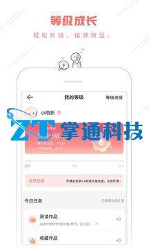 豆腐漫画app下载安装步骤介绍