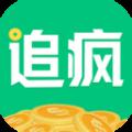 追疯免费小说app下载_追疯免费小说官网安卓版下载