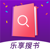 乐享免费小说app下载_乐享免费小说安卓版下载