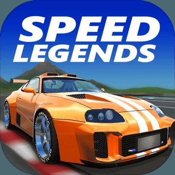 速度传奇手机版_速度传奇赛车模拟器下载