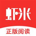 虾米小说app下载_虾米小说app官方最新版下载
