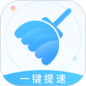 三秒优化大师app下载_三秒优化大师app最新版下载