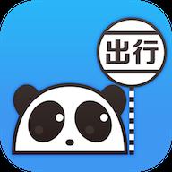 熊猫出行app下载_熊猫出行app2020官方版下载