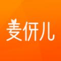麦伢儿app下载_麦伢儿app官方版下载
