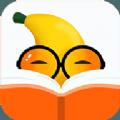 香蕉阅读app手机版下载_香蕉阅读app免费阅读下载