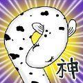 当个鳗鱼神游戏下载_当个鳗鱼神游戏手机官方版下载