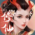 青云九重天游戏官方版下载_青云九重天游戏手机版下载
