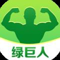 绿巨人app下载_绿巨人appvip破解版下载