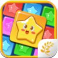 大麦钻石消消游戏官方版下载_大麦钻石消消游戏手机红包版下载
